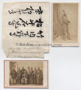 JAPANESE MISSION TO EUROPE 1862 Signatures and Photographs